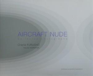 写真集「AIRCRAFT NUDE」