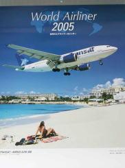 世界のエアライナーカレンダ2005 航空新聞社