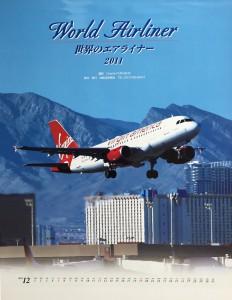 世界のエアライナーカレンダ2011 航空新聞社