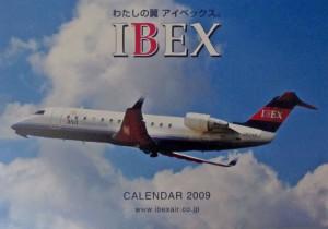 IBEXエアラインズカレンダ2009