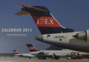 IBEXエアラインズカレンダ2011