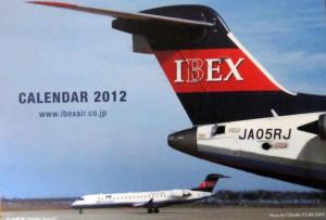IBEXエアラインズカレンダ2012