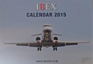 IBEXエアラインズカレンダ2015
