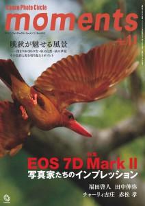 moments2014NOV 特集「EOS7DMarkII写真家たちのインプレッション」 キャノンマーケティングジャパン